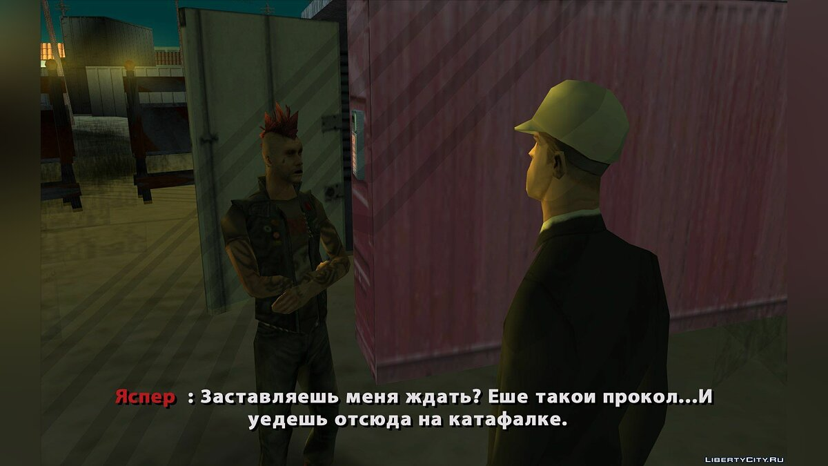 HITMAN. Episode 1: Amsterdam для GTA San Andreas - скриншот #6