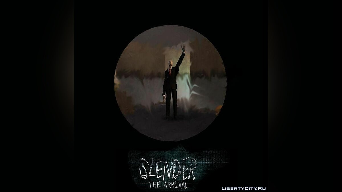 Slender: The arrival. Found 8 Diaries для GTA San Andreas