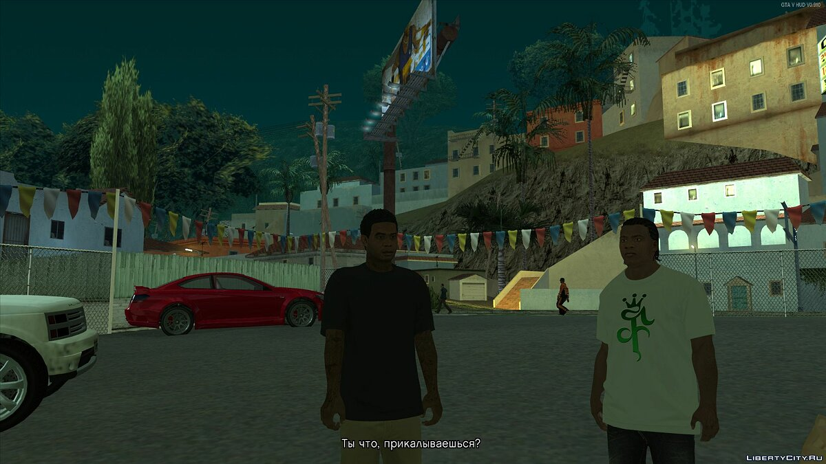 ��овая миссия Grand Theft Auto VinSA [beta 2.9] для GTA San Andreas