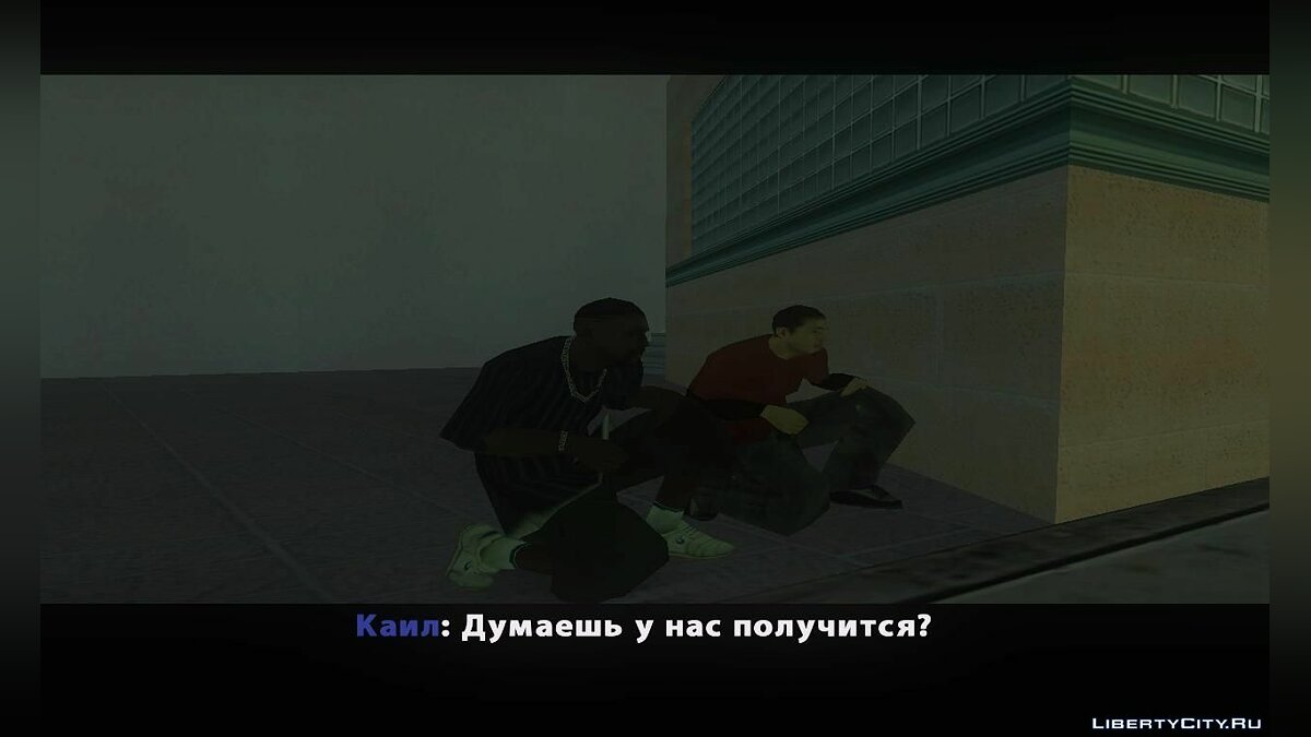 Hard days LS. Part 2 для GTA San Andreas - скриншот #5
