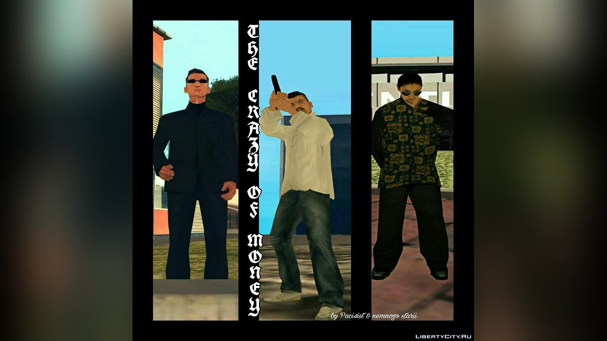 The Crazy of Money для GTA San Andreas