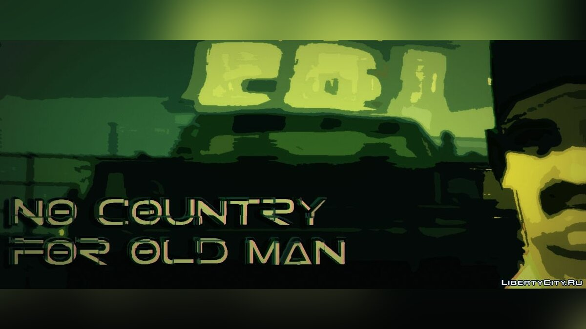 Tales from the Brown Happens: NO COUNTRY FOR OLD MAN для GTA San Andreas