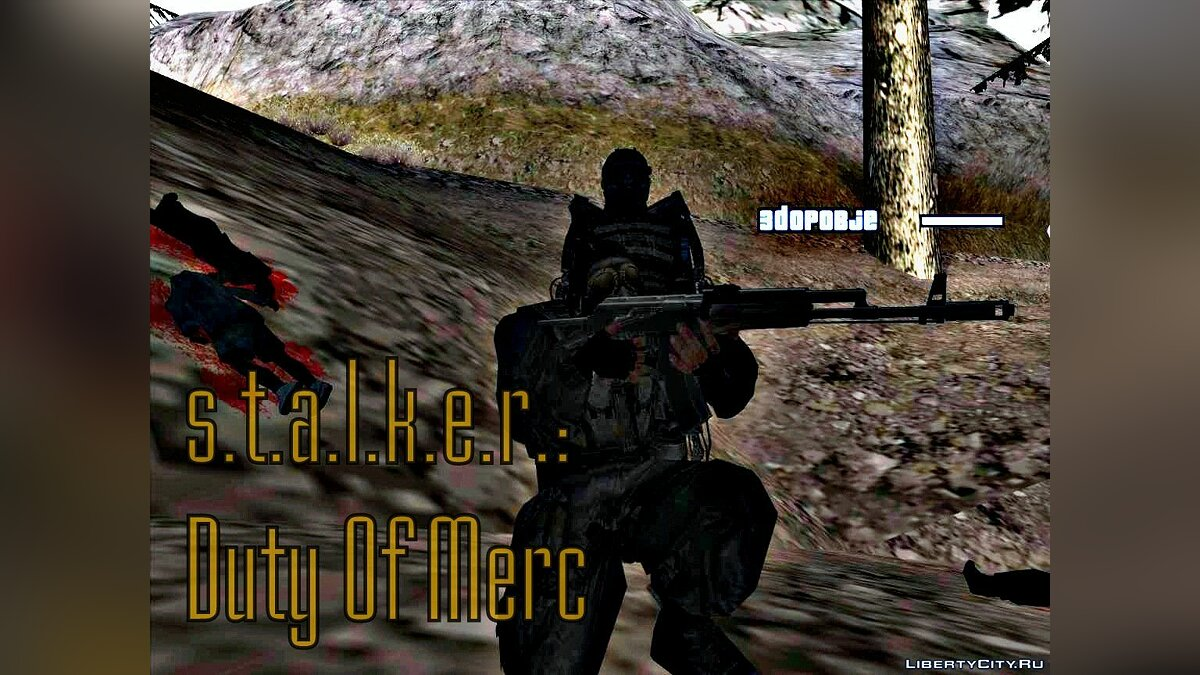 S.T.A.L.K.E.R.: Duty Of Merc {Пролог} для GTA San Andreas
