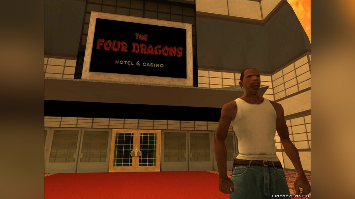 Fish in a Barrel (DYOM 8.1) для GTA San Andreas