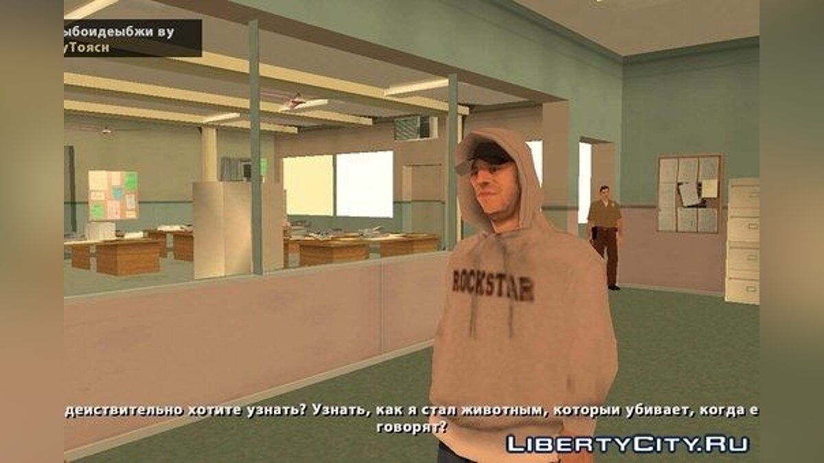 Hotline Vice City: Episode One для GTA San Andreas
