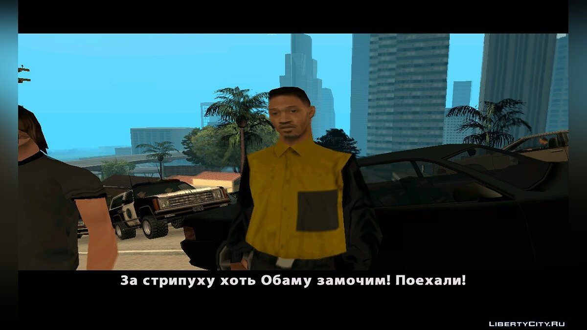 Independent income для GTA San Andreas - скриншот #3