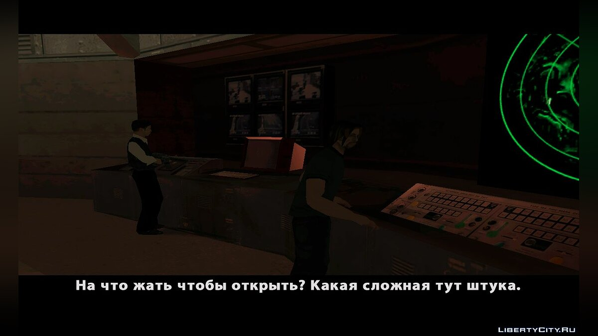 Independent income для GTA San Andreas - скриншот #5
