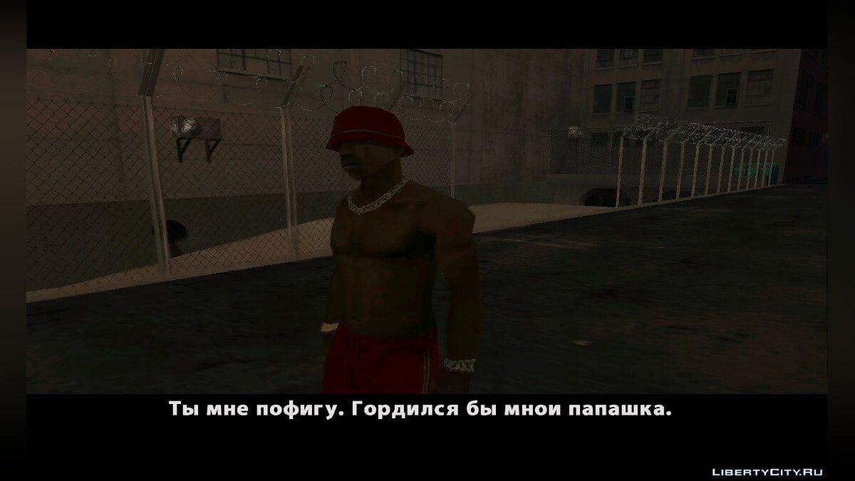 Independent income для GTA San Andreas - скриншот #6