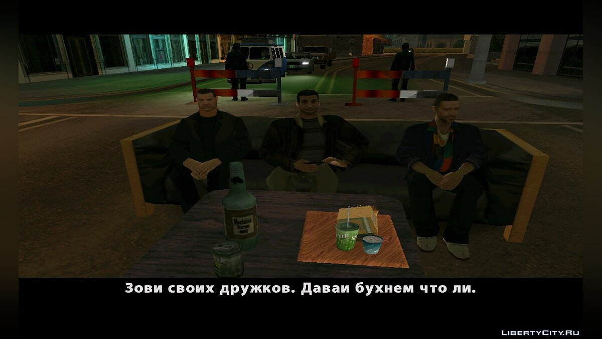 Independent income для GTA San Andreas - скриншот #4