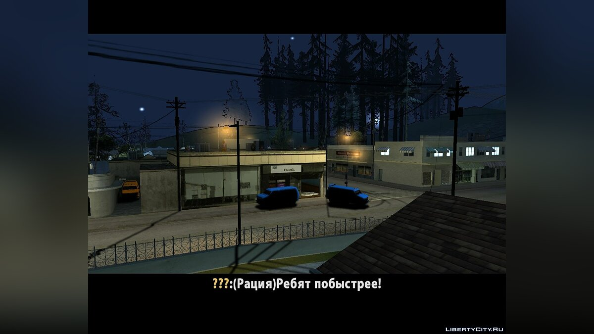 ��овая миссия Nothing over time для GTA San Andreas