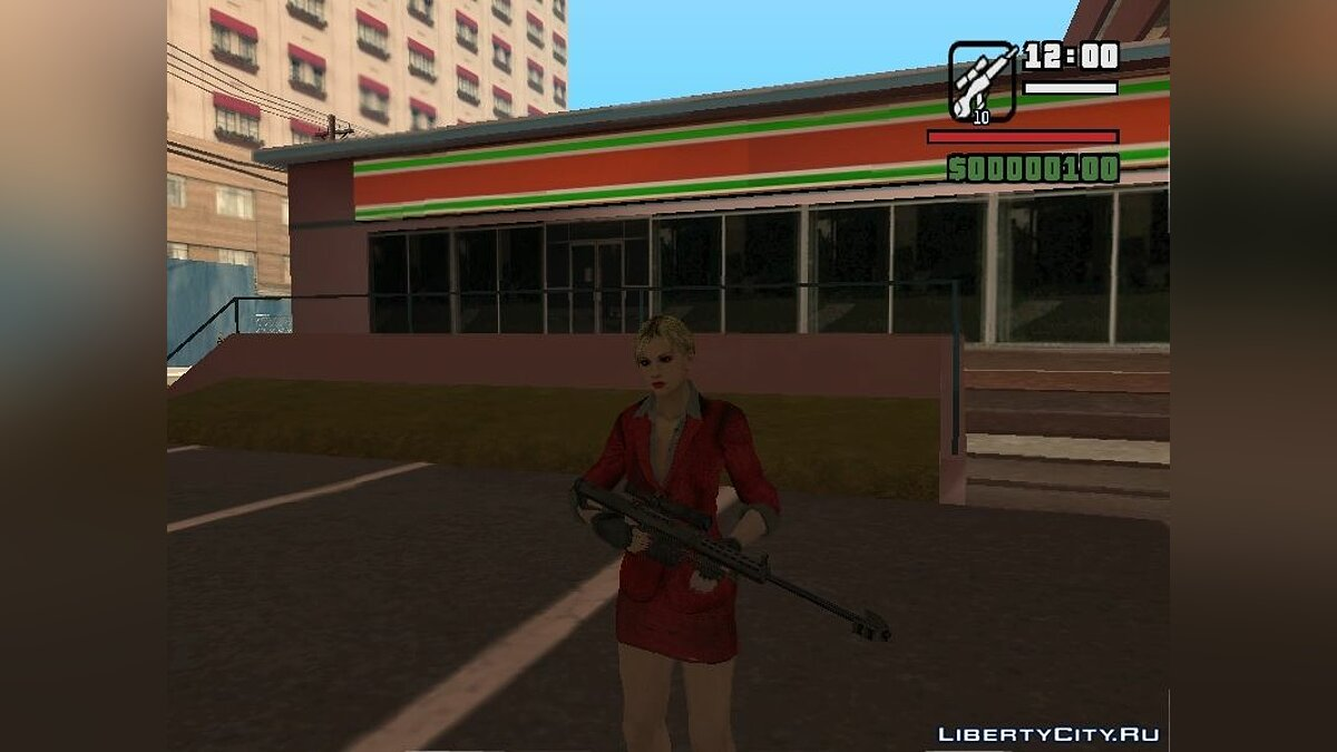 Убить Билла | Kill Bill by _SmiLe_ для GTA San Andreas - скриншот #3