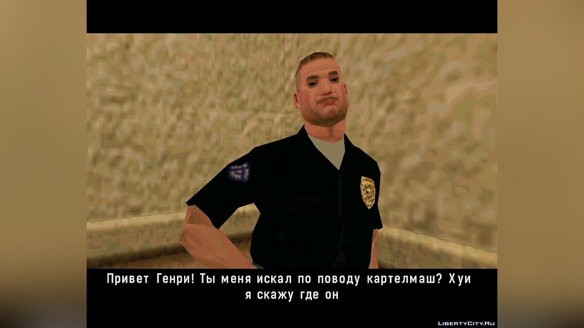 UFO out of the blue:Episode 3 для GTA San Andreas - скриншот #4