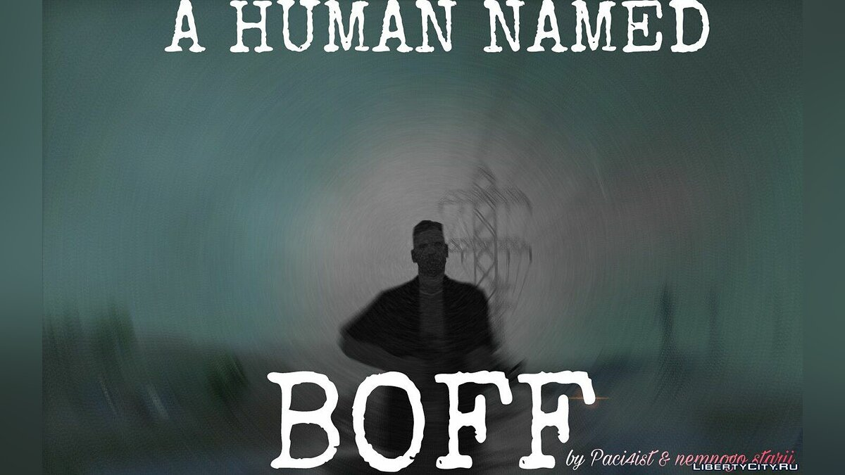 ��овая миссия A Human Named Boff для GTA San Andreas