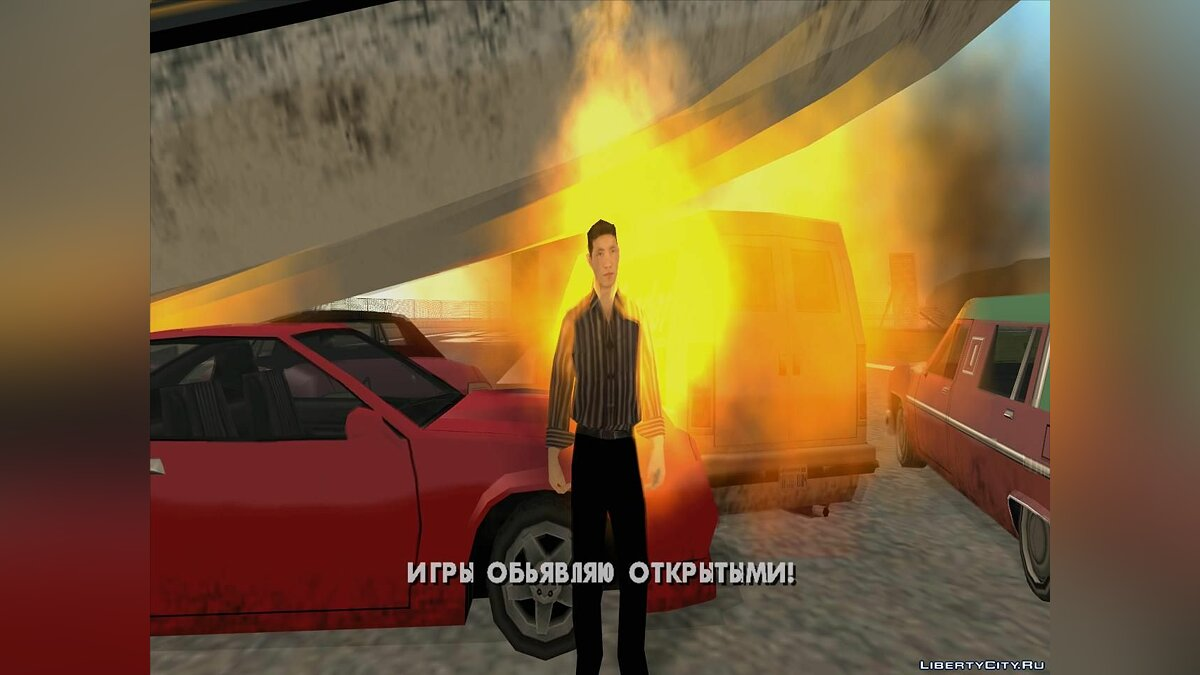 Ways of Freedom Part II - Trip для GTA San Andreas - скриншот #2