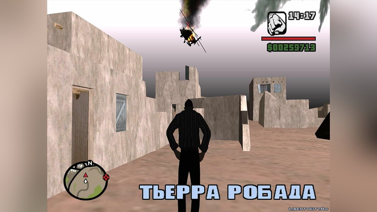 Ways of Freedom Part II - Trip для GTA San Andreas - скриншот #9