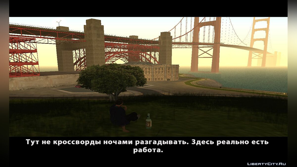 Russian security company [Для конкурса] для GTA San Andreas - скриншот #6