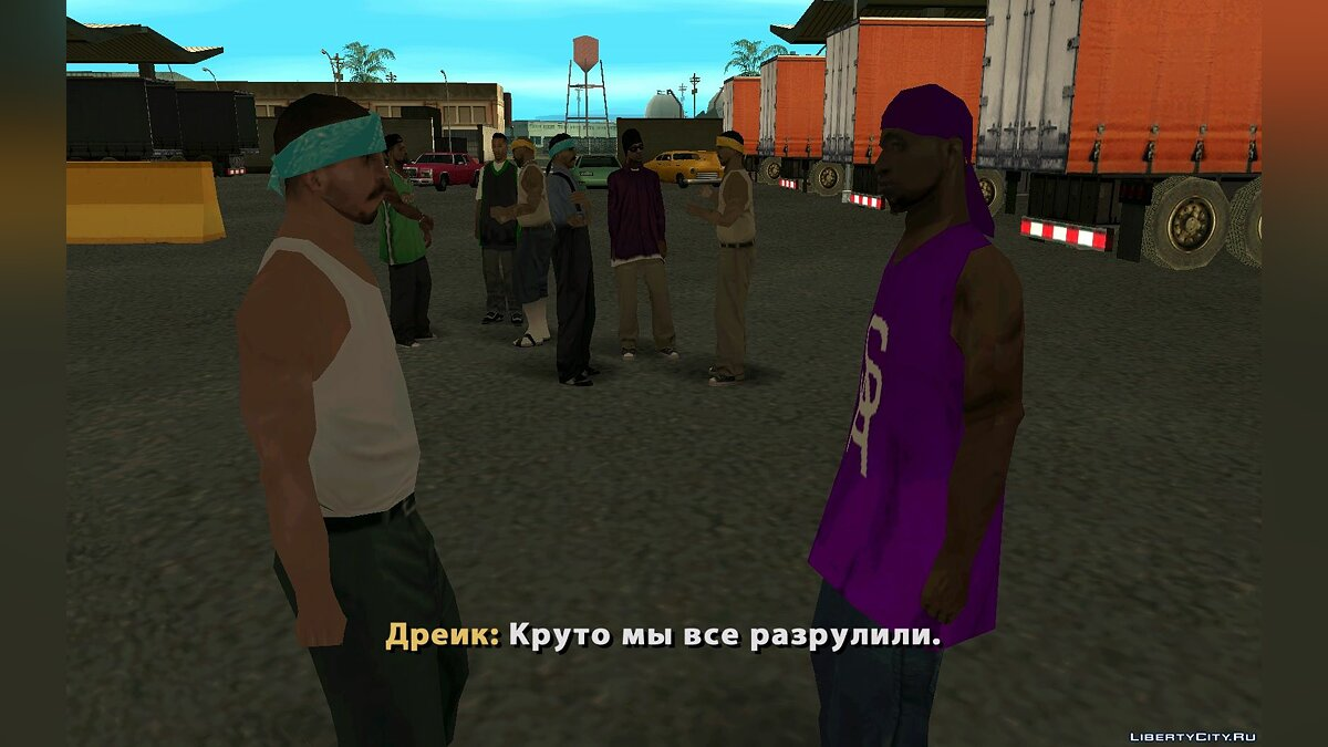 Новая миссия This is Ghetto II - Эпизод 3 для GTA San Andreas