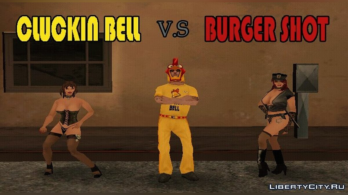 Cluckin Bell VS Burger Shot для GTA San Andreas