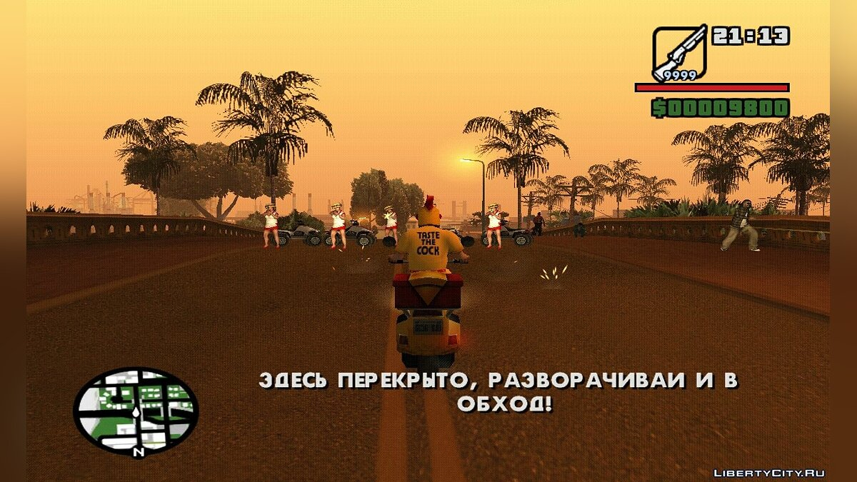 Cluckin Bell VS Burger Shot для GTA San Andreas - скриншот #5