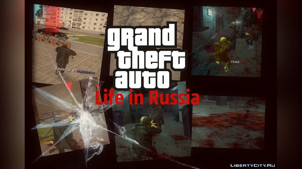 Grand Theft Auto Life in Russia для GTA San Andreas