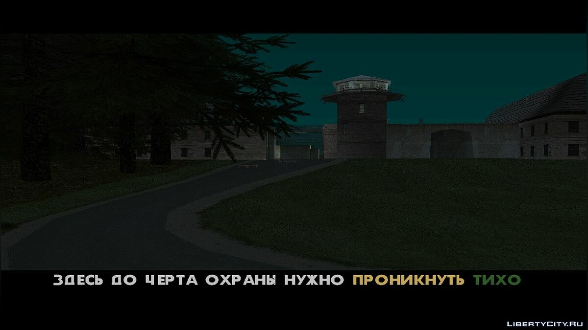 Grand Theft Auto Life in Russia для GTA San Andreas - скриншот #2