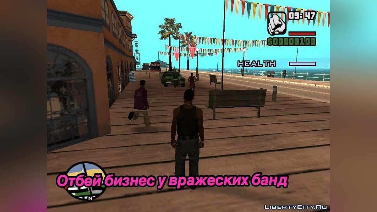 Новая миссия Gangsters Dreams для GTA San Andreas