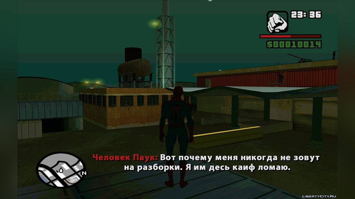 The Amazing Spider-Man | По следу убийцы | Часть 1 для GTA San Andreas - скриншот #7