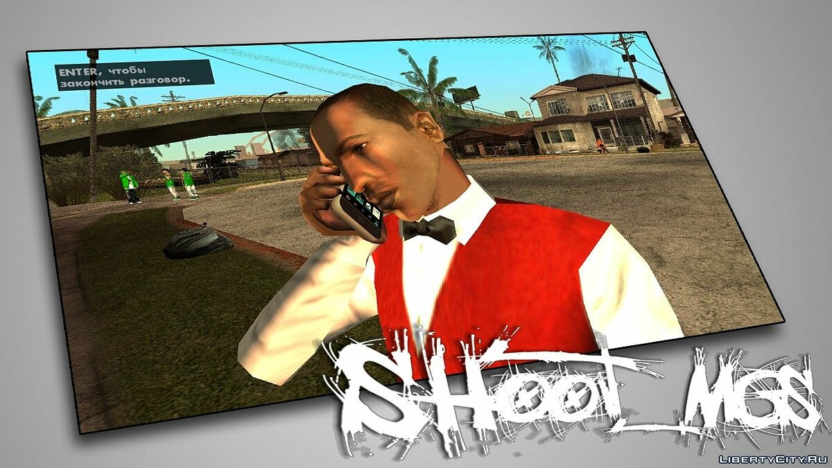 Мобильник Phone from Watch_Dogs для GTA San Andreas