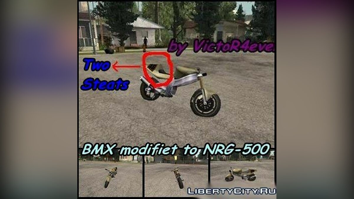 BMX modified to NRG-500 для GTA San Andreas