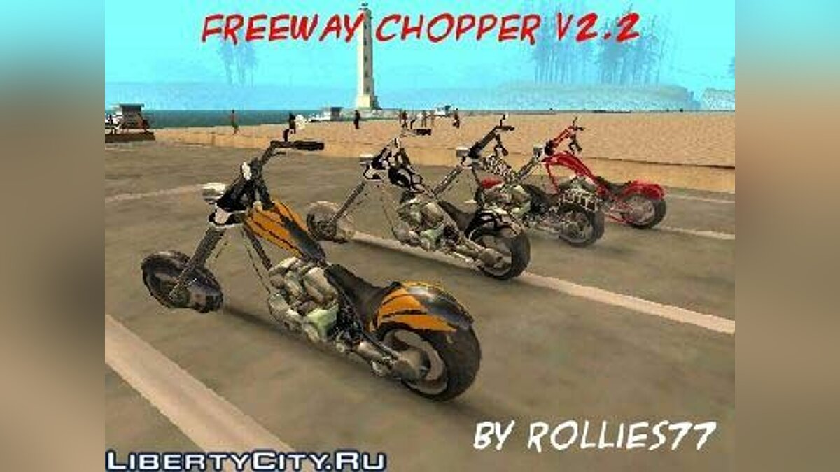 Freeway Chopper 2.2 для GTA San Andreas - Картинка #1