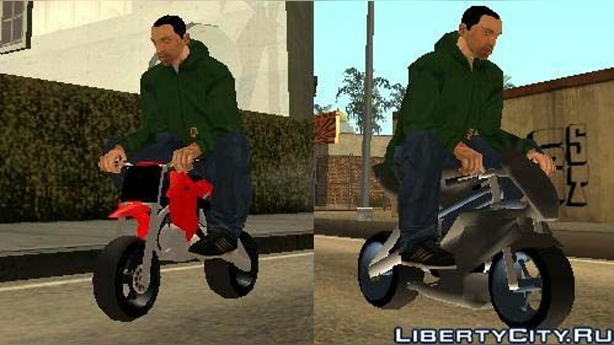Pocket Bike (Beta) для GTA San Andreas