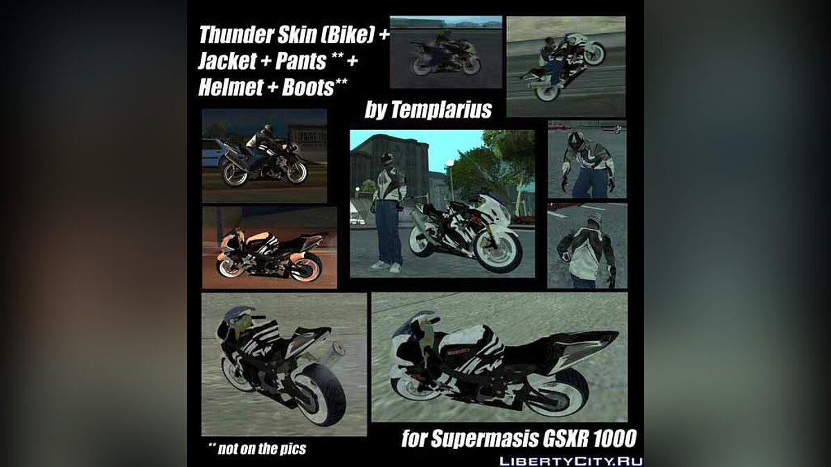 Thunder Theme for GSXR 1000 для GTA San Andreas - Картинка #1