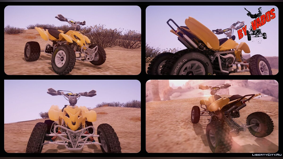 Quad bikes v1.2 (from the game Pure) для GTA San Andreas