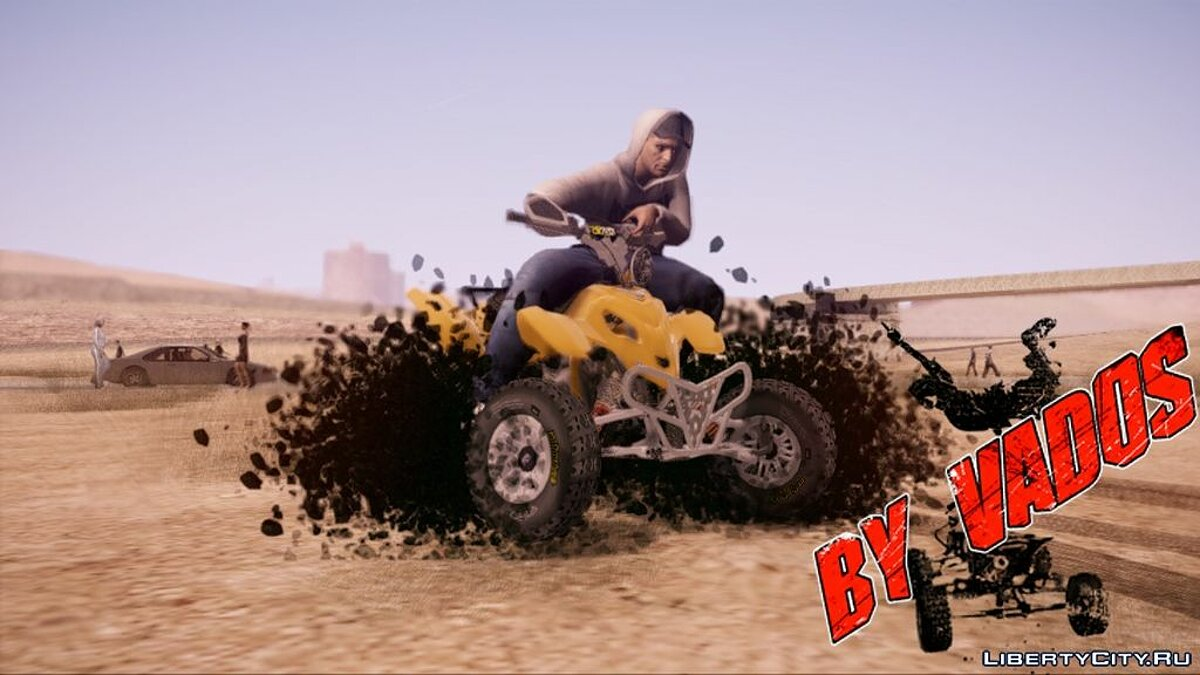 Quad bikes v1.2 (from the game Pure) для GTA San Andreas - скриншот #6