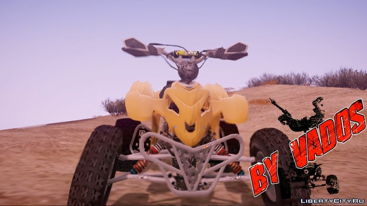 Quad bikes v1.2 (from the game Pure) для GTA San Andreas - скриншот #4