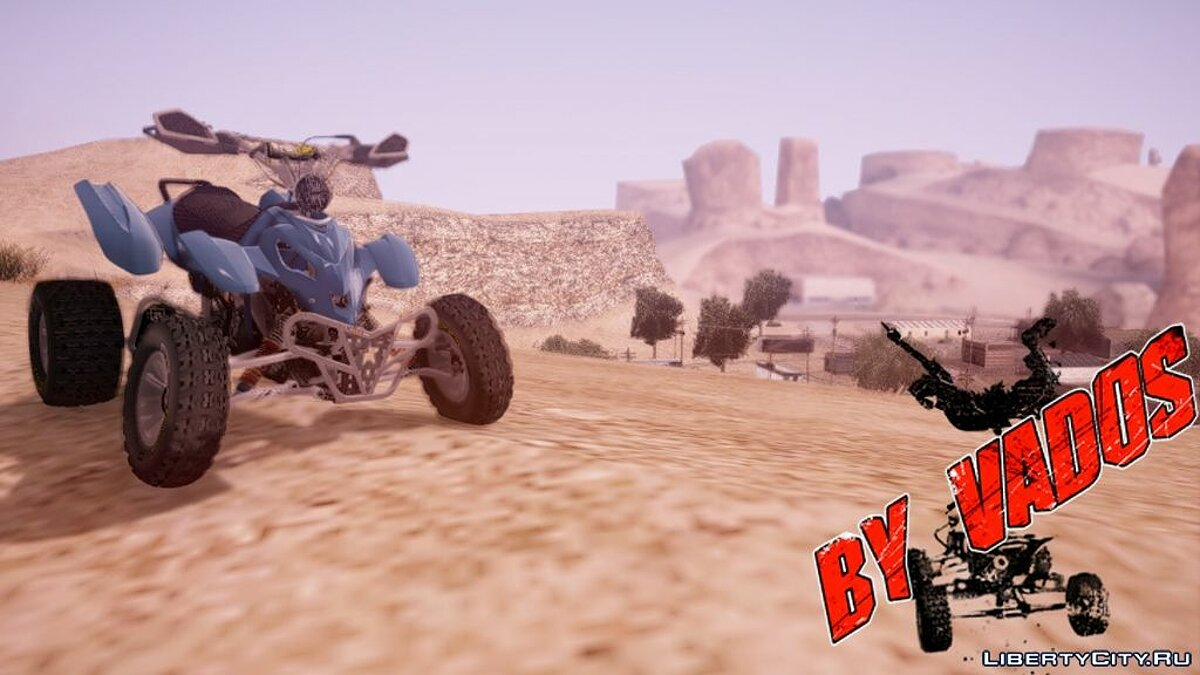 Quad bikes v1.2 (from the game Pure) для GTA San Andreas - скриншот #8