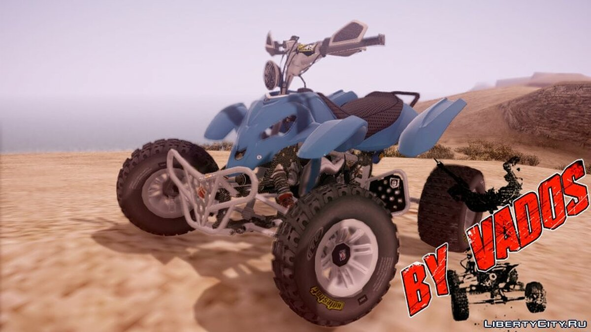 Quad bikes v1.2 (from the game Pure) для GTA San Andreas - скриншот #5
