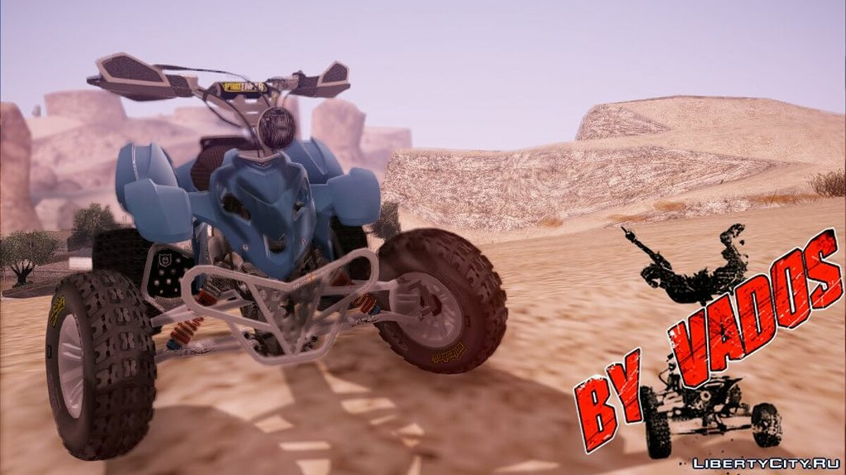 Quad bikes v1.2 (from the game Pure) для GTA San Andreas - скриншот #2