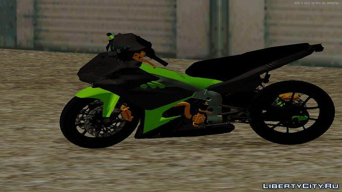 Yamaha Mx King 150 Modif 250 Gp для GTA San Andreas - скриншот #2