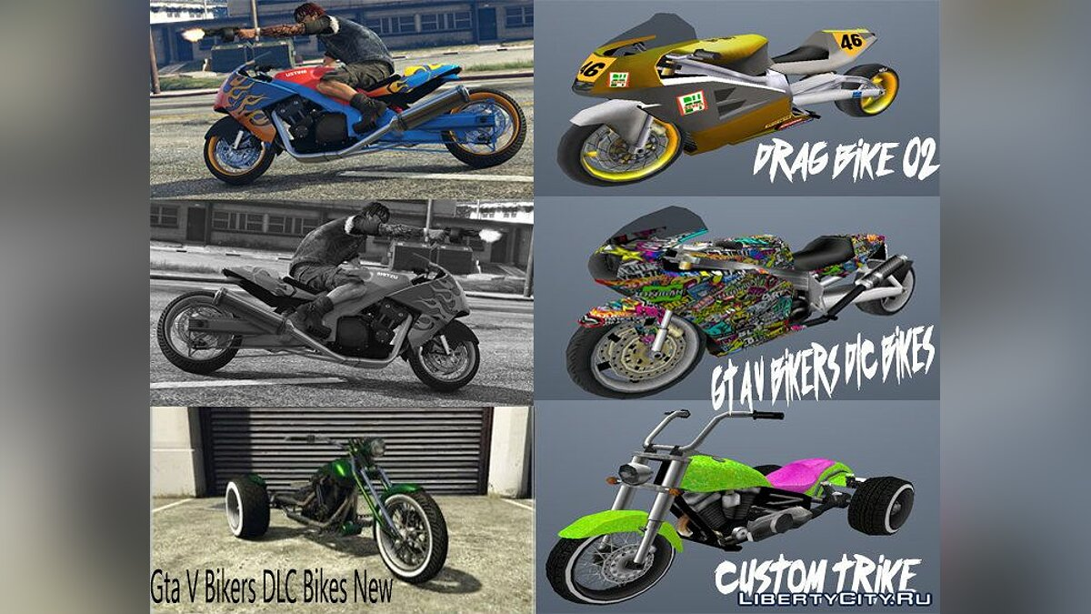 "New ""GTA V Bikers DLC Bikes для GTA San Andreas"