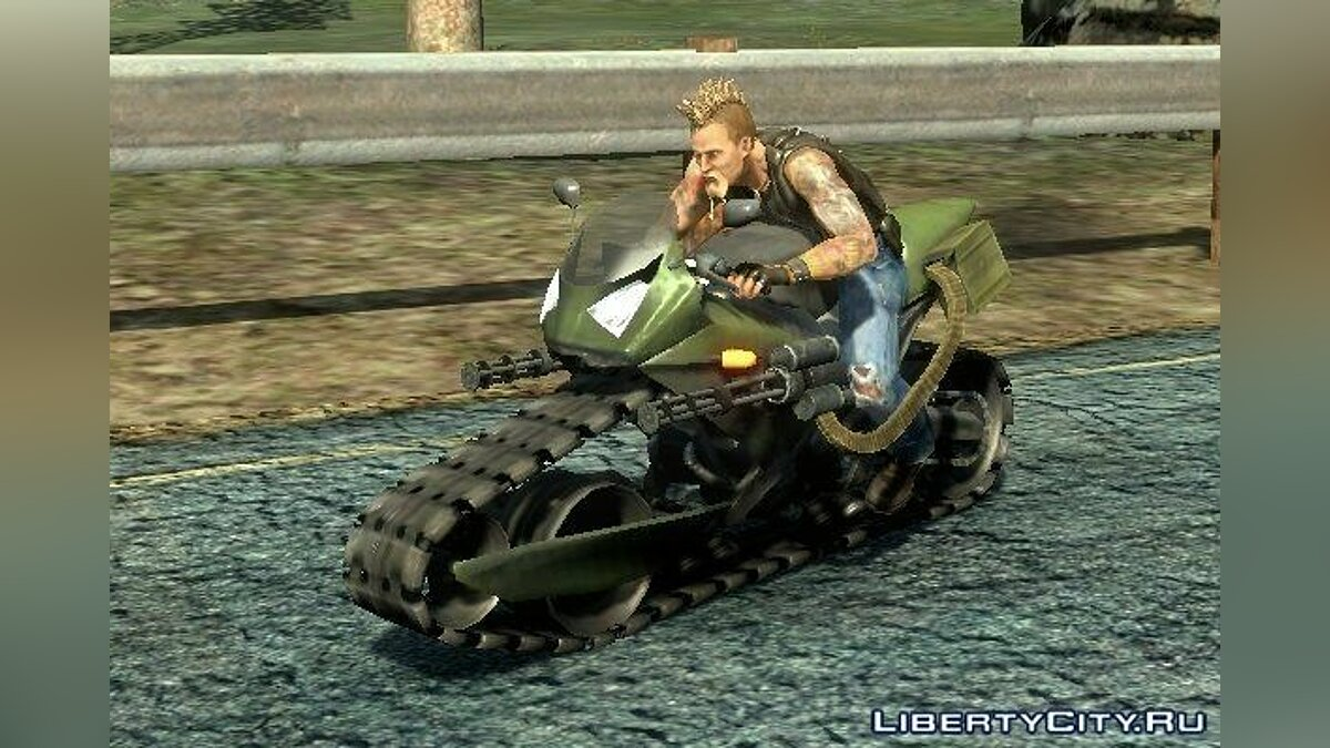 Panzercycle from Mercenaries 2: World in Flames для GTA San Andreas