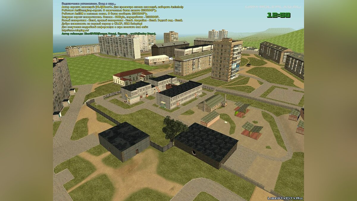 CR:MP 0.3e Server (Windows/Linux) для GTA
