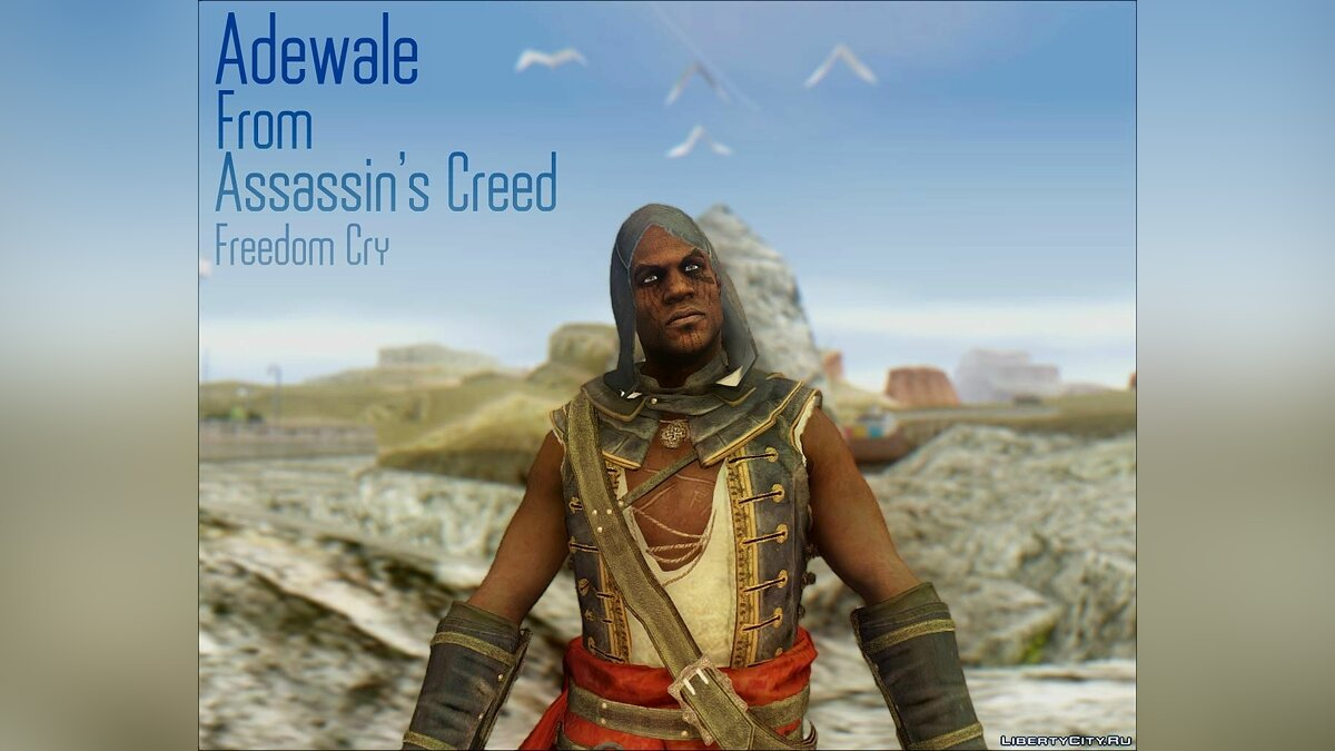 Adewale from AC4: Freedom Cry для GTA San Andreas
