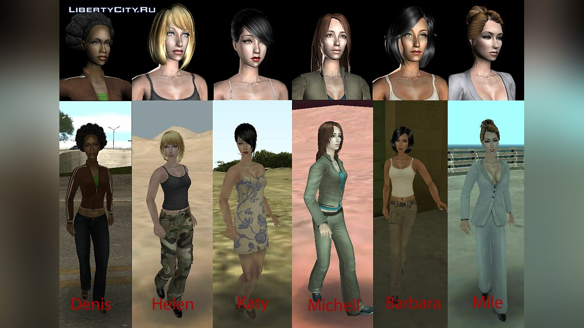 New Girlfriends for GTA San Andreas для GTA San Andreas