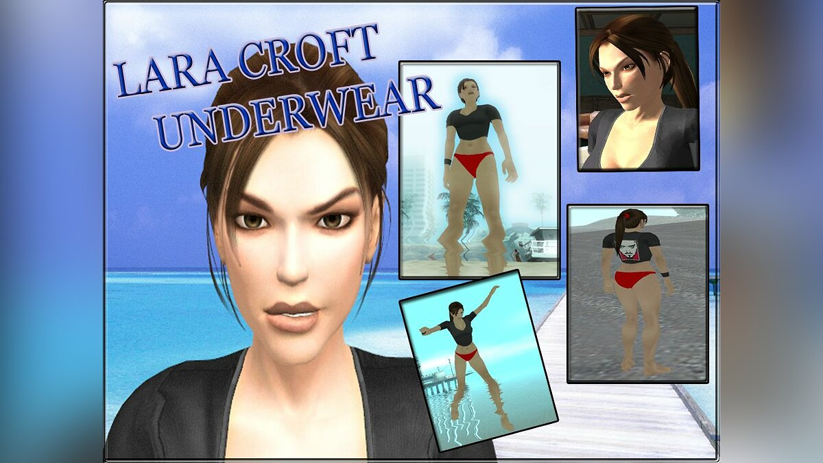 Lara Croft underwear для GTA San Andreas