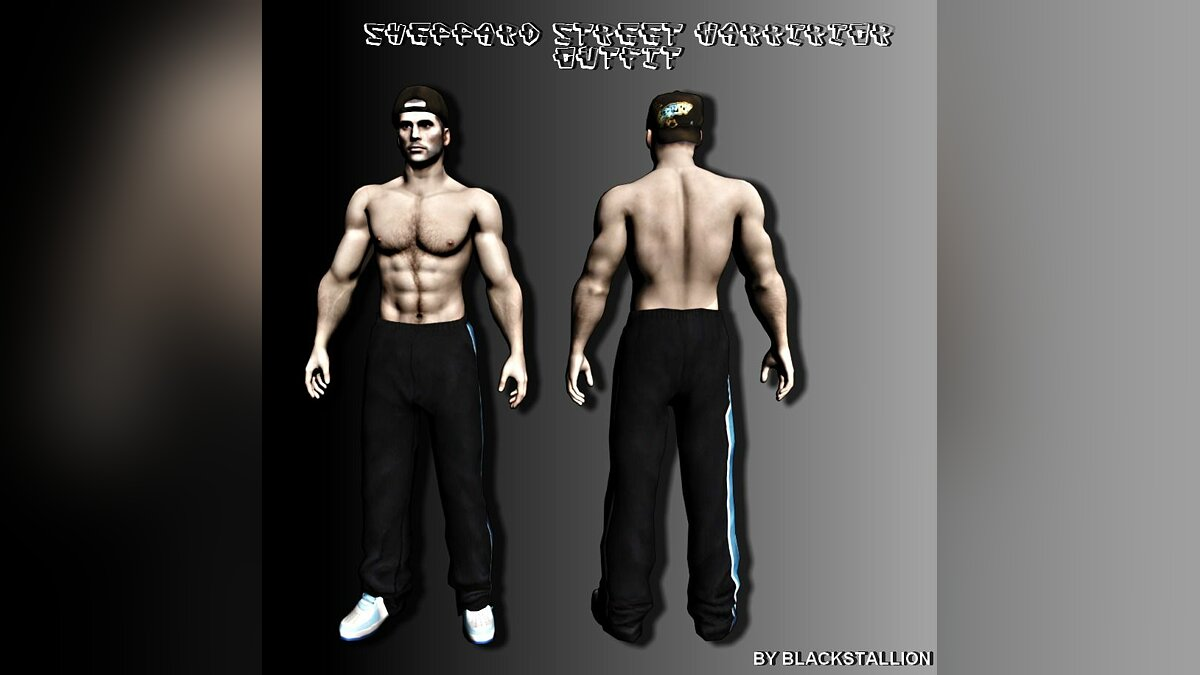 Sheppard Street Warrior Outfit для GTA San Andreas