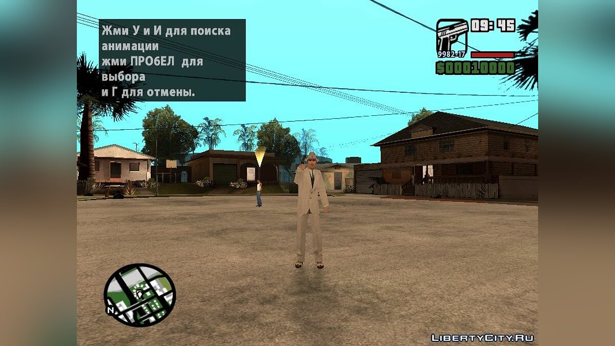 Дон Морелло из Mafia : The City Of Lost Heaven для GTA San Andreas - скриншот #2