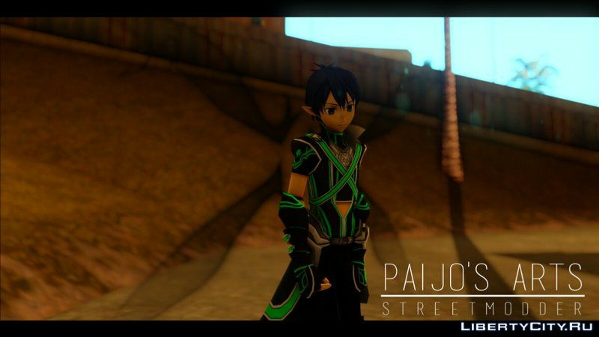 Kirito Alo (Other Outfit) from The Lost Song для GTA San Andreas