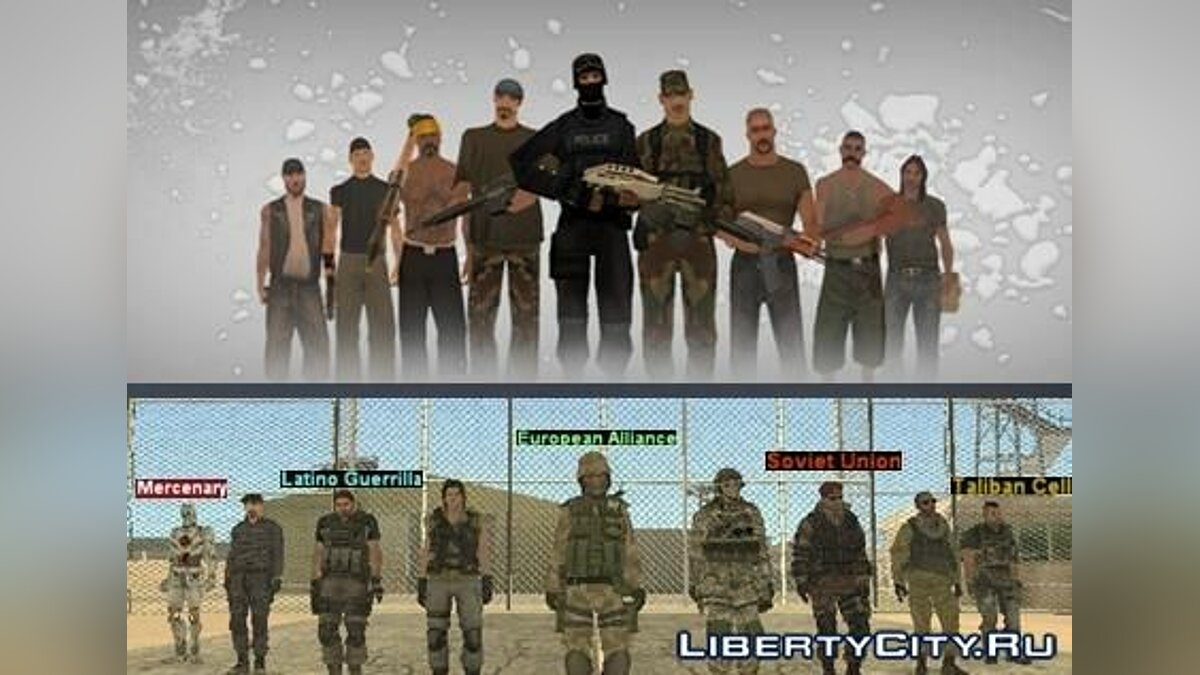 COD5 Resurrection Skins Pack для GTA San Andreas - скриншот #2