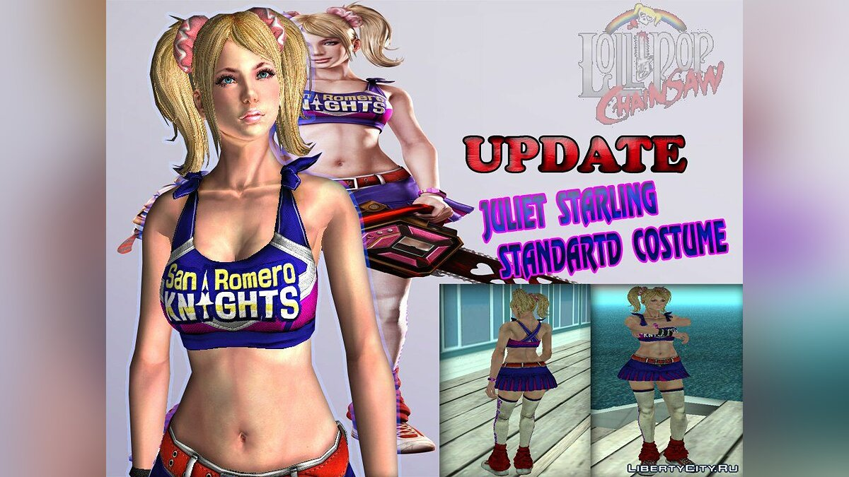 Juliet Starling 1 Update для GTA San Andreas
